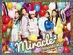 MIRACLE☆BEST -Complete miracle2 Songs-(DVD付)