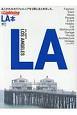 LA本 別冊Lightning176