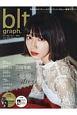 blt graph. 写真集クオリティーのグラビア&インタビュー新型マガ(27)