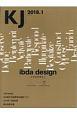 KJ 2018.1 ibda design