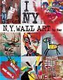 N.Y.WALL ART