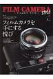 FILM CAMERA STYLE (2)