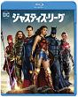 ジャスティス・リーグ  ブルーレイ&DVDセット(2枚組/ブックレット付)【初回仕様】