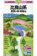 山と高原地図 比良山系 武奈ヶ岳・赤坂山 2018
