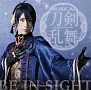BE IN SIGHT(予約限定盤A)(DVD付)