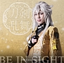 BE IN SIGHT(予約限定盤B)(DVD付)