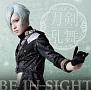 BE IN SIGHT(予約限定盤F)(DVD付)