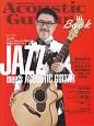 Acoustic Guitar Book (46)