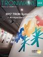 TRONWARE 2018.2 TRON&IoT技術情報マガジン(169)