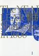 『リア王』の時代 一六〇六年のシェイクスピア