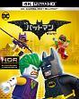 レゴ(R)バットマン ザ・ムービー <4K ULTRA HD&2D ブルーレイセット>