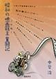 昭和の映画館-こや-主奮闘記