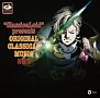 """ClassicaLoid"" presents ORIGINAL CLASSICAL MUSIC No.5"