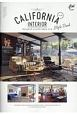 California Interior Style Book (5)