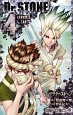 Dr.STONE(4)