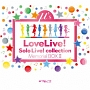 ラブライブ! School idol project Solo Live! collection Memorial BOX III