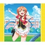 ラブライブ! School idol project Solo Live! III from μ's 星空凛 Memories with Rin