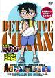 名探偵コナン PART26 Vol.2