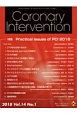 Coronary Intervention 14-1 特集:Practical Issues of PCI
