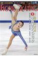 ワールド・フィギュアスケート (81)
