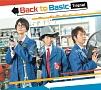 Back to Basic(豪華盤)(DVD付)
