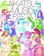 アイカツ!ミュージックフェスタ2017 アイカツ!版