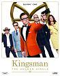キングスマン:ゴールデン・サークル ブルーレイ&DVD