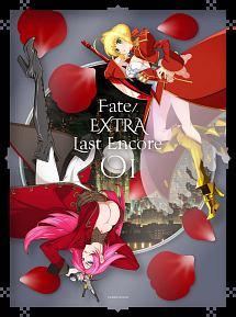 Fate/EXTRA Last Encore 1