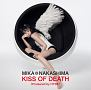 KISS OF DEATH(Produced by HYDE)(DVD付)