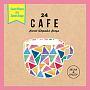 24 CAFE -Sweet Popular Songs-