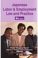 Japanese Labor&Employment Law and Practice 4th Edition