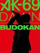 DAWN in BUDOKAN