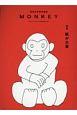 MONKEY 特集:絵が大事 (14)