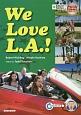 L.A.イングリッシュライフ~映像で学ぶ大学基礎英語