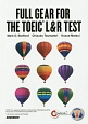 ポイントで強化するTOEIC L&Rテスト対策