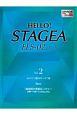 HELLO!STSGEA ELS-02/C/Xグレード7~6級 エレクトーン7-6級 (2)