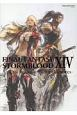 FINAL FANTASY XIV STORMBLOOD Art of the Revolution-Wes