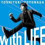 With LIFE(通常盤)