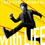 With LIFE(DVD付)
