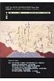 bun・ten 特集:ボストン美術館「パリジェンヌ展 時代を映す女性たち」 文化展望(64)