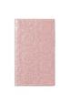 9966 4月始まり ペイジェムファミリー×Monthly エール たっぷりスリムーi 日曜(ピンク)