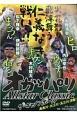 オカッパリAllstar Classic ザ・キャノンボール 長良川・大江川・五三川決戦!