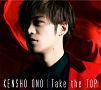 Take the TOP(豪華盤)(BD付)