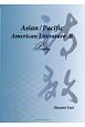 Asian/Pacific American Literature Poetry (2)