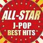 ALL-STAR J-POP BEST HITS