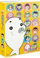 少年アシベ GO!GO!ゴマちゃん DVD-BOX vol.4(第2シリーズ)