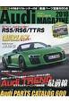 Audi MAGAZINE 2018