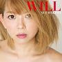 WILL(DVD付)
