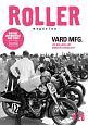 ROLLER magazine (26)