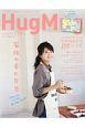 Hug Mug. (23)